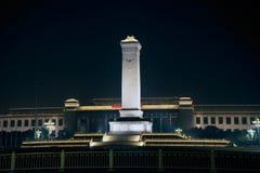 Monumento a los héroes de la gente Imágenes de archivo libres de regalías