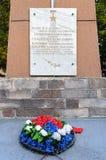 Monumento a los héroes de la guerra Fotografía de archivo