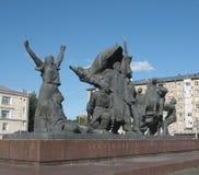 Monumento a los héroes de la revolución de 1905 años Fotografía de archivo