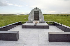 Monumento a los presos de KarLang en Spassky Monumento de la nación de Georgia Foto de archivo