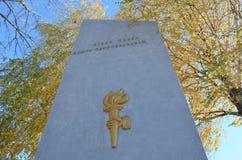 Monumento a los soldados caidos en Ucrania Fotos de archivo libres de regalías
