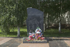 Monumento a los soldados - internationalists en la ciudad de Veliky Ustyug, región de Vologda Imágenes de archivo libres de regalías