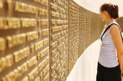 Monumento memorável #2 imagens de stock royalty free