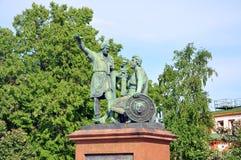 Monumento a Minin e a Pozharsky Fotos de Stock Royalty Free