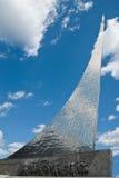 Monumento a Mosca immagini stock