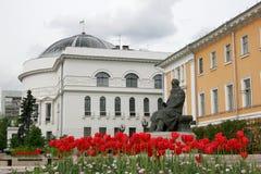 Monumento a Myhaylo Grushevskyj Foto de Stock Royalty Free