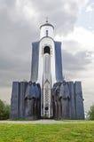 Monumento na memória dos soldados Imagens de Stock