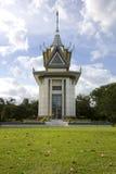Monumento nacional del campo de la matanza, Camboya Imagenes de archivo