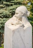 Monumento a Nadezhda Allilueva Foto de archivo libre de regalías