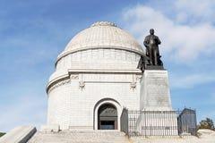 Monumento nazionale del McKinley Fotografia Stock