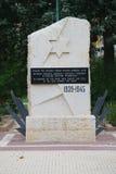 Monumento nella memoria degli ebrei, che hanno combattuto e caduto nella guerra contro i Nazi 1939-1945 in birra Sheba, Israele immagini stock libere da diritti