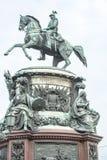 Monumento Nicolás I, St Petersburg Fotografía de archivo