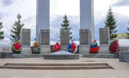 Monumento per le vittime di WWII.Ekaterinburg Immagini Stock Libere da Diritti