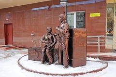 Monumento perto dos primeiros vendedores dos empresários do mercado - o shutt Fotos de Stock Royalty Free