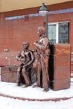 Monumento perto dos primeiros vendedores dos empresários do mercado - o shutt fotografia de stock
