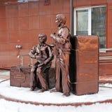 Monumento perto dos primeiros vendedores dos empresários do mercado - o shutt imagem de stock royalty free