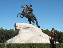 Monumento a Peter el grande Imagen de archivo