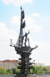 Monumento a Peter el grande Imagen de archivo libre de regalías