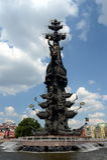 Monumento a Peter el grande en el río de Moscú Imagenes de archivo