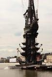 Monumento a Peter 1 en Moscú Foto de archivo