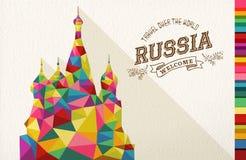 Monumento poligonal de la señal de Rusia del viaje stock de ilustración