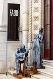 Monumento portoghese di fado Fotografia Stock Libera da Diritti