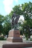Monumento a rey Danylo Halytsky Halych, Ucrania Foto de archivo libre de regalías