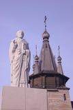 Monumento São Nicolau Fotografia de Stock