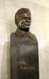 Monumento a Sergei Kirov Immagine Stock Libera da Diritti