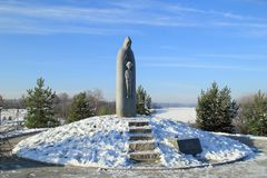 Monumento a Sergei Radonezh fotografia de stock royalty free