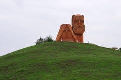 Monumento somos nuestras montañas Imágenes de archivo libres de regalías