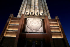 Monumento soviético Rabochiy mim Kolkhoznitsa (trabalhador e mulher ou trabalhador Kolkhoz e fazendeiro coletivo) do escultor Ver Fotografia de Stock Royalty Free