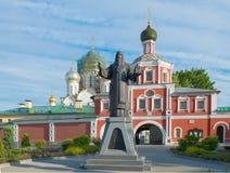 Monumento a St Alexis, metropolitano de Moscú Fotografía de archivo libre de regalías