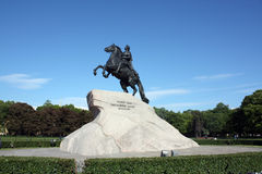 Monumento a St Petersburg Immagini Stock Libere da Diritti