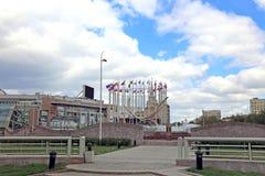 Monumento sul quadrato dell'Europa a Mosca Fotografia Stock Libera da Diritti