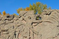 Monumento sulla collina di Mamayev a Volgograd, Russia fotografia stock libera da diritti