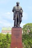 Monumento a Taras Shevchenko en Kiev, Ucrania Imagenes de archivo