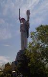 Monumento ucraniano da pátria Fotos de Stock