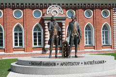 Monumento a Vasily Bazhenov e a Matvei Kazakov no hist do estado Imagem de Stock Royalty Free