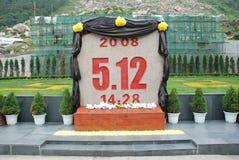 monumento wenchuan de 2008 512 ruínas do terremoto Foto de Stock Royalty Free