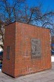 Monumento a Willy Brandt - Polonia Fotos de archivo