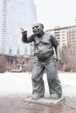 Monumento Yevgeny Leonov no papel do professor adjunto Imagem de Stock