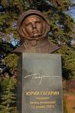 Monumento a Yuri Gagarin imagens de stock royalty free