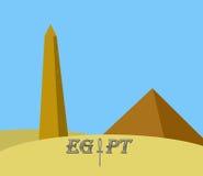 Monumentos de Egipto Imagens de Stock Royalty Free