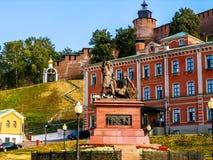 Monumentos en Nizhny Novgorod Fotografía de archivo