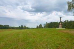 Monuments in Borodino battle field Royalty Free Stock Photo