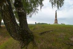 Monuments dans le domaine de bataille de Borodino Images stock