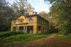 Monza Italy, the park in autumn. Mill Royalty Free Stock Photo