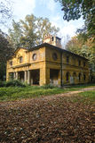 Monza Italy, the park in autumn. Mill Stock Images