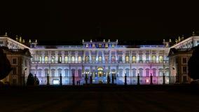 Monza - reale de villa Photos libres de droits